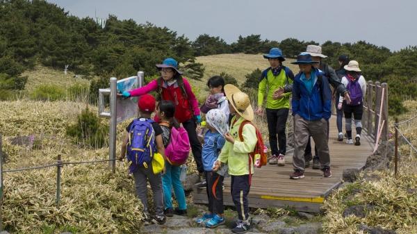 (사진=한라산국립공원)