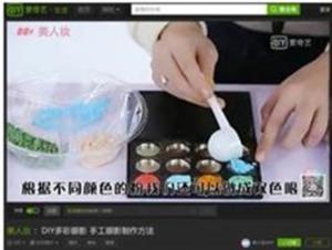 """'논란' 아모레퍼시픽 중금속, """"대안은 DIY?...독성 두려운 중국 소비자의 선택은"""" 무슨 사연이길래"""