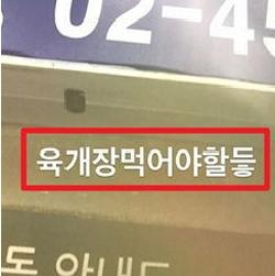 """'핫이슈' 육지담, 스웨그와 무례함 사이 """"육개장 먹어야 할 듯"""" 장례식장 실언 무슨 사연이길래?"""