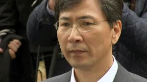 검찰, 안희정 전 충남지사 구속영장 청구