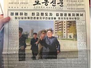 """풍계리 간 외신기자 """"거대한 폭발 목격…그러나 검증은 불가"""""""
