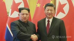 """김정은 """"사회주의 수호하고 새로운 역사도 중국과 함께"""""""